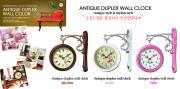 [홈앤홈]양면시계/벽걸이양면시계/벽걸이시계/무소음벽시계
