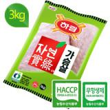 하림 친환경 무항생제 자연실록 가슴살 1kg 3봉