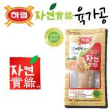 하림 자연실록 훈제 닭가슴살 98g×10봉 친환경 무항생제 제품