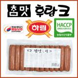 하림 참맛 후랑크400g 한봉에 25입 / 영양간식 / 술안주 / 소시지 / 밥반찬