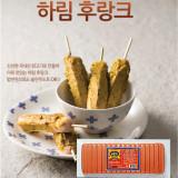 하림 후랑크(2) 1,000g 대용량 / 영양간식 / 술안주 / 소시지 / 밥반찬