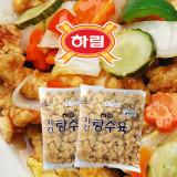 하림 치킨 탕수육 1,000g / 대용량 반찬대용 아이들 영양간식