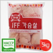 하림 IFF 닭가슴살 5kg / 단백질이 풍부한 부위 / 다이어트 / 훈제 / 닭가슴살