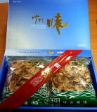 [부산자갈치시장] 잘구운 실꼬리돔구이포(깨소금을 더한 맵콤한 양념맛) / 선물세트.
