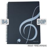 오케스트라화일30 /B4용 (Orchestra File 30p/B4) [SuperFile B4] 양면용지 사용이 가능한 B4사이즈 악보화일 - 스프링형, 연주용