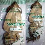 [부산자갈치시장 자갈치맘] 반건조오징어(피데기)10미.