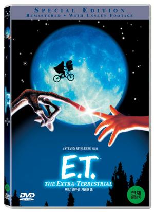 [DVD] ET(이티20주년기념특별판) (2disc) [유니버설4월100주년기념할인] : 테크노DVD