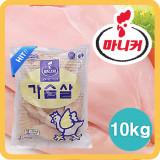 [홍보특가] 마니커 IQF 닭가슴살 1kg×10봉 / 다이어트 / 훈제 / 훈제닭가슴살 / 슬림 / 하림 소스