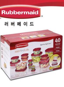 [러버메이드] 이지파인드리드 40피스 밀폐용기세트 (Rubbermaid Easy Find Lids 40 Piece SET)
