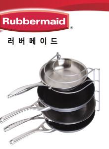 [러버메이드] 주방 정리의 달인! 팬 오가나이저