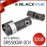 [피타소프트] 차량용블랙박스 블랙뷰 와이파이 2채널 DR550GW-2CH(32GB) Wi-Fi 2채널 전방 FullHD+후방HD 1920x1080 30fps