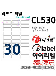 아이라벨 CL530 (30칸) [80매] 58x22㎜ 바코드용라벨 (구 애니라벨) - iLabel