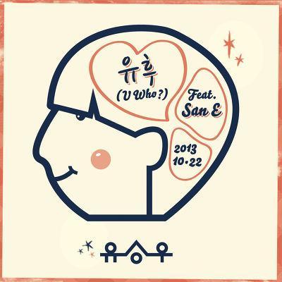 유승우, 산이 - 유후 (디지털 싱글) : 민트씨디