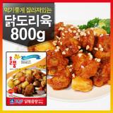 올품 IQF 닭도리육 800g 1팩 / 청정수로 3번씻은 깨끗한 닭고기
