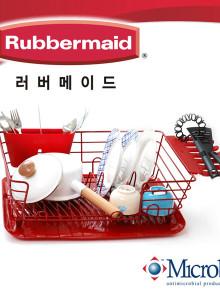 [러버메이드] 고급형 항균 식기건조대 (레드 컬러)