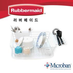 [러버메이드] 고급형 항균 식기건조대 (화이트 컬러)