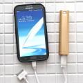 LED 후레쉬 스마트폰 보조배터리