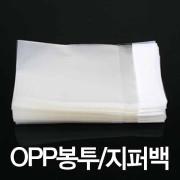 OPP봉투/PE접착비닐/투명 PP봉지/쿠키 봉투/선물/포장 비닐/포장지/포장용
