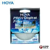 호야 Pro1 Digital UV 52mm 필터/슬림/MCUV/정품/K