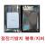 정전기 방지 비닐 봉투/제전/실딩백