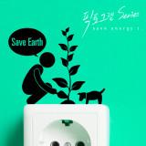[Basic]픽토그램_save energy 1.