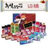 LG생활건강 선물세트 14년 추석 종합세트 LG 8호/선물세트 (LG선물세트)