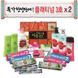 LG생활건강 선물세트 플래티넘 3호 X 2세트/무료배송/선물세트 (LG선물세트)