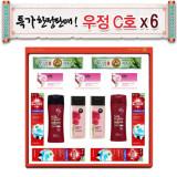 LG생활건강 선물세트 우정 C호 X 6세트/선물세트 (LG선물세트)