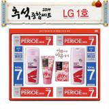 LG생활건강 선물세트 14년 추석 종합세트 LG 1호/선물세트 (LG선물세트)