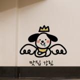 [Dray] 토토_맛집강림