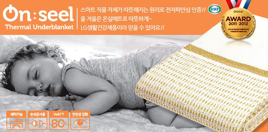 ★무료배송★ 스마트 직물 온실 온열시트 싱글(180X75) / 더블(185X150) 택1 /온실매트