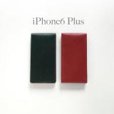 [아이폰6 플러스] 북클리 헤리티지 아이폰6 플러스 고급 케이스 (iPhone 6 Plus Case) BOOOKLY HERITAGE