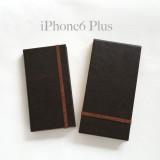 [아이폰6 케이스] 북클리 메이플 아이폰6 플러스 고급 케이스 (iPhone 6 Plus Case) BOOOKLY Maple
