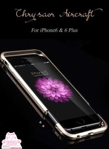 크리사오르 에어크래프트 아이폰6S케이스범퍼 아이폰6S플러스 항공기알루미늄 범퍼케이스 앵키하우스