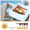 종이냄비-1100cc (2인용) : 4세트/1봉