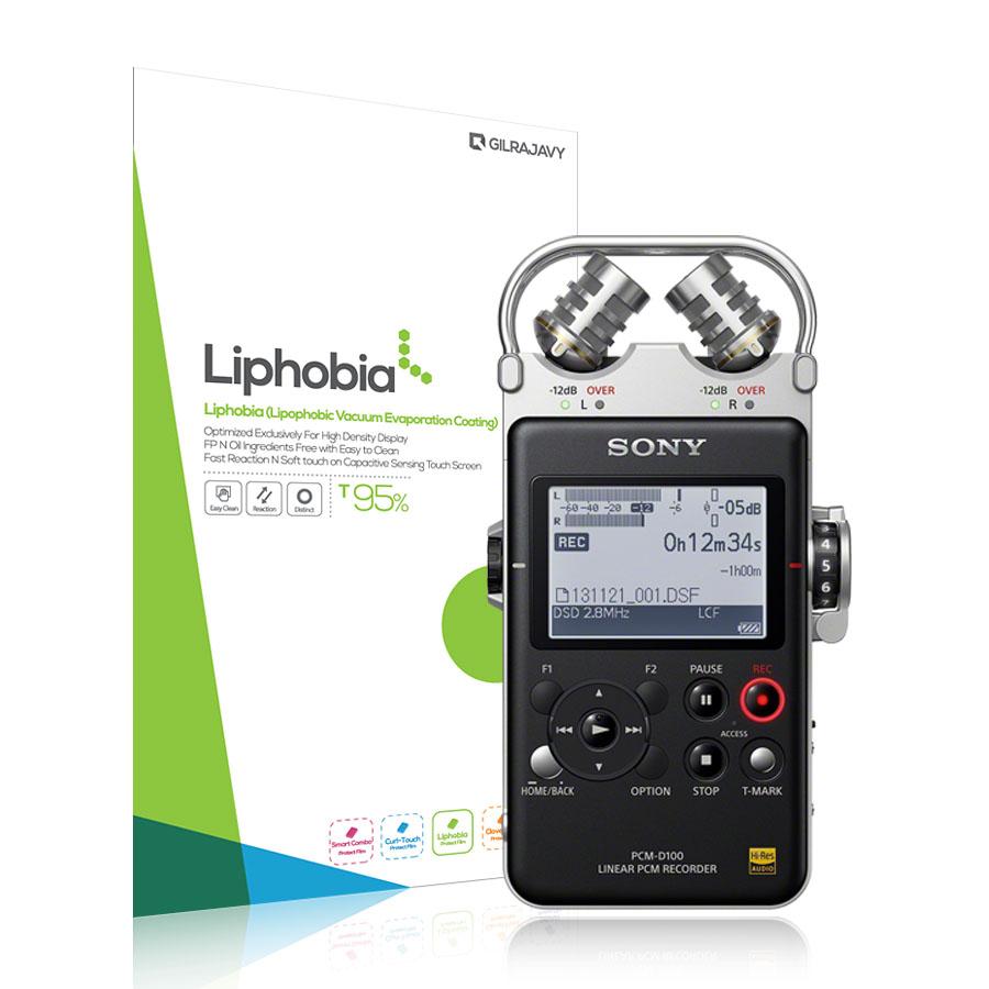 [길라잡이_리포비아] 소니 PCM-D100 리포비아 액정보호필름 (2매입) [무료배송] : 길라잡이 - 네이버쇼핑
