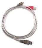 스카이디지탈 외장하드 수신카드 USB 케이블