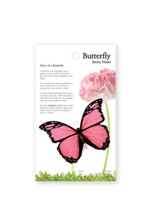 Butterfly Sticky Notes 제왕나비 (Small)