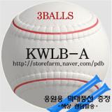 겐코볼, 연식구 최고급형 3개 최고급형, 성인용+ 야구양말1개 서비스
