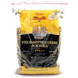 썬씨드 비타 햄스터 사료 1.13kg