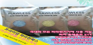 [의료용/피부관리용]플로리스 파라핀왁스/비즈파라핀왁스/알갱이타입/1팩 453g/1박스 5팩/물리치료용/독일산100%/아쿠아멘톨/오렌지/피치/구슬파라핀/파라핀팩/모든국내외기기사용가능