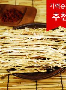 황기 (600g) - SBS 잘먹고 잘사는 법, MBN 엄지의 제왕 방영!!