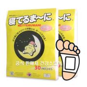 [신형제품 공식판매] 네떼루마니 목초 수액시트 64장(32장x2) /96장/128장/발바닥, 다리, 무릎 등에 붙이는 파스형태 패치 (발건강용품/부모님효도선물추천)
