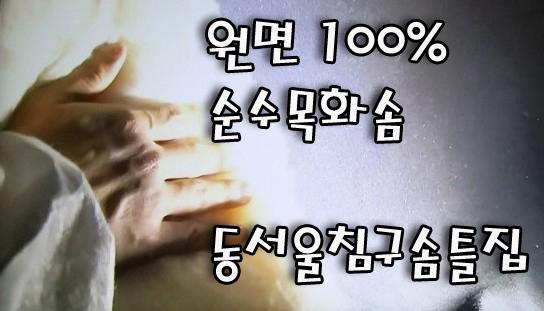 이불솜/속