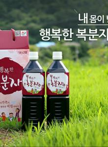 행복한 복분자원액 택1