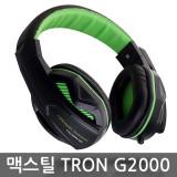 무료배송 MAXTILL TRON G2000 게이밍 헤드셋 마이크