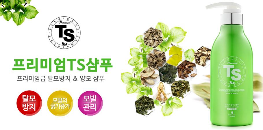 탈모닷컴 프리미엄 TS샴푸 500ml / 본사정품마크 공식판매처