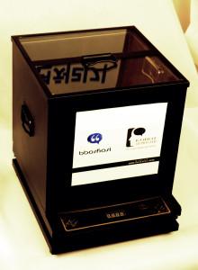 뽀샤시 3D 프린터 ABS/PLA 표면처리기///단종문의