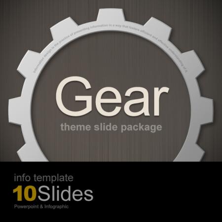 파워포인트 인포 템플릿 / 기계 테마 슬라이드 패키지