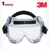 3M 프리미엄 공업용 고글 454AF / 산업용 작업안경